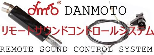 Danmoto