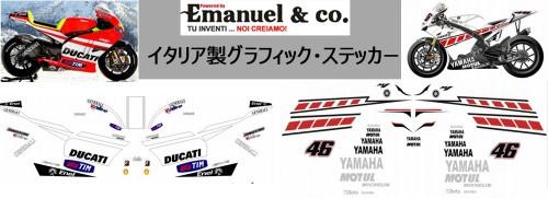 Emanuel&co
